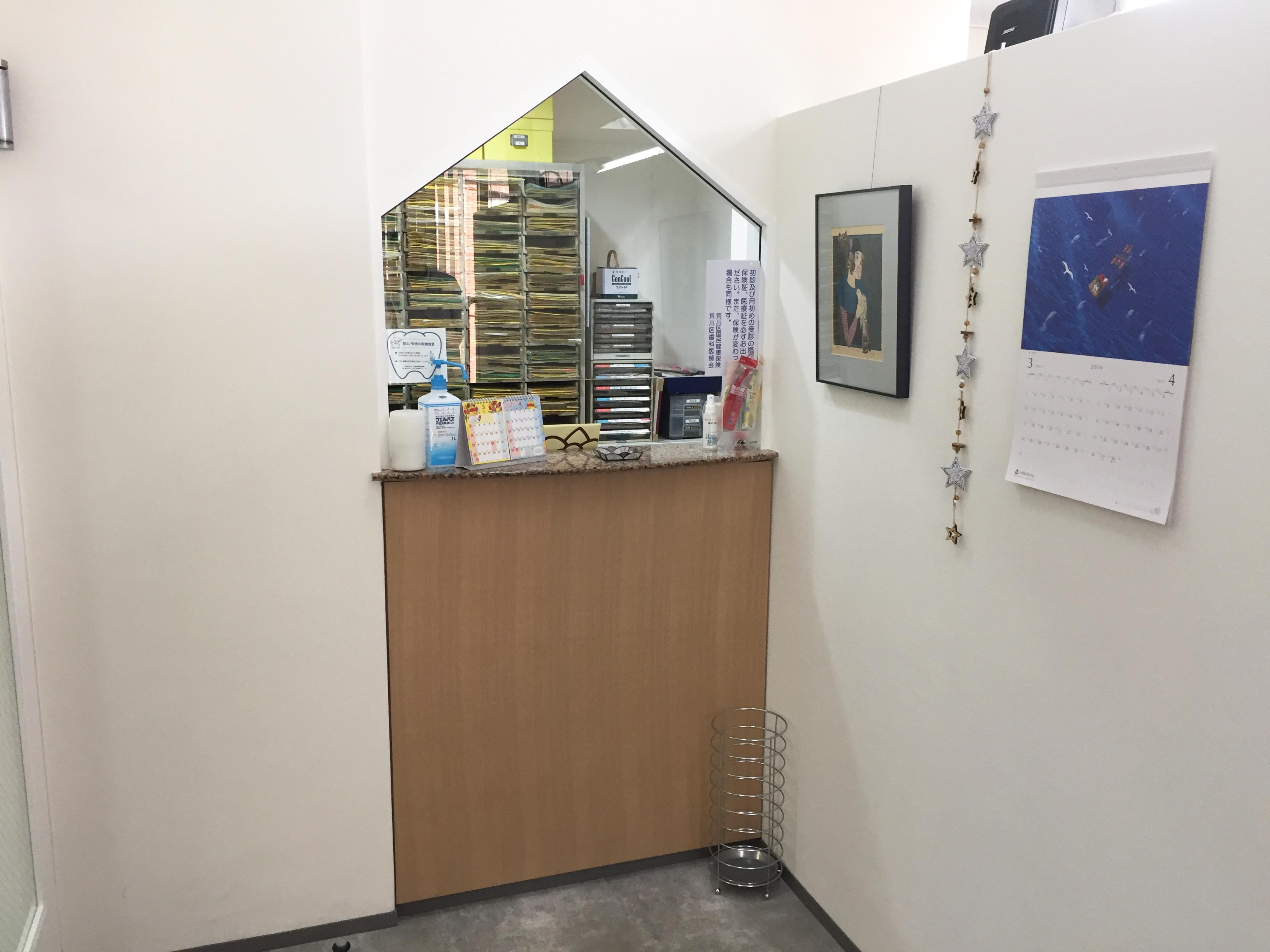 菊田歯科photo
